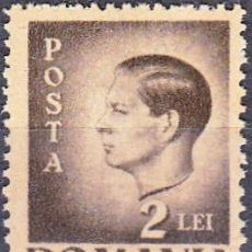 Timbres: 1945 - RUMANIA - REY MIGUEL I - YVERT 788. Lote 247661555