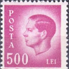 Timbres: 1947 - RUMANIA - REY MIGUEL I - YVERT 965. Lote 247909570