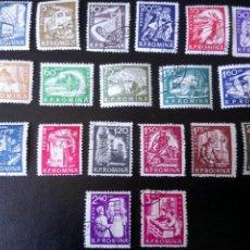 Sellos: RUMANIA 1960, REALIZACIONES, INDUSTRIA. Lote 248690015