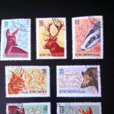 Sellos: RUMANIA 1961, ANIMALES DE CAZA. Lote 248693505