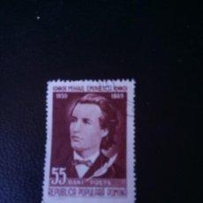 Sellos: RUMANIA 1958, EMINESCU, ESCRITOR. Lote 248699090