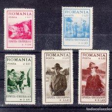 Sellos: RUMANIA .422/6 CON CHARNELA, BOYS SCOUTS NACIONAL. Lote 253465665