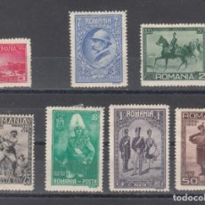 Sellos: RUMANIA .411/7 CON CHARNELA, ADELGAZADO, CENTENARIO DE LA ARMADA,. Lote 253466735
