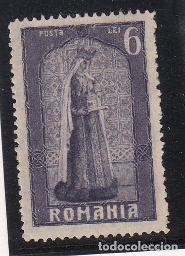 RUMANIA .308 SIN GOMA, REINA MARIA, (Sellos - Extranjero - Europa - Rumanía)