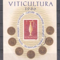 Sellos: RUMANIA H.B. Nº 49º VITICULTURA. Lote 253873295