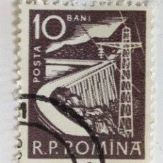 Sellos: SELLO DE RUMANIA 10 B - 1960 - PRESA - USADO SIN SEÑAL DE FIJASELLOS. Lote 254154335