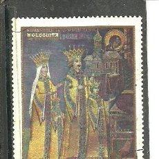 Sellos: RUMANIA 1970 - YVERT NRO. 2525 - USADO. Lote 255006130