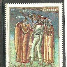 Sellos: RUMANIA 1970 - YVERT NRO. 2528 - USADO. Lote 255006175