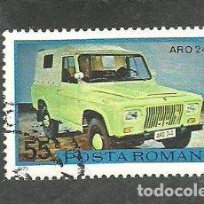 Sellos: RUMANIA 1975 - YVERT NRO. 2930 - USADO. Lote 255006230