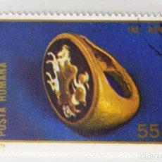 Sellos: SELLO DE RUMANIA 55 B - 1978 - CULTURA DACIA - USADO SIN SEÑAL DE FIJASELLOS. Lote 255952120