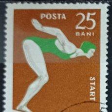 Francobolli: SELLOS RUMANIA. Lote 257819955