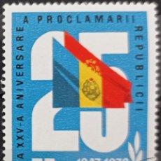 Francobolli: SELLOS RUMANIA. Lote 257820595