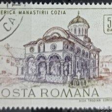 Francobolli: SELLOS RUMANIA. Lote 257821285