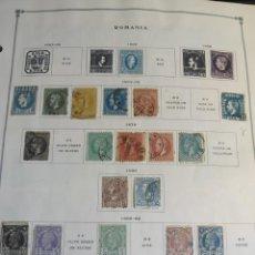 Sellos: RUMANIA, COLLECCION 1862 HASTA 1970. Lote 259902455