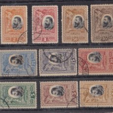 Timbres: FC2-113- RUMANIA YT 182/91. Lote 260299700