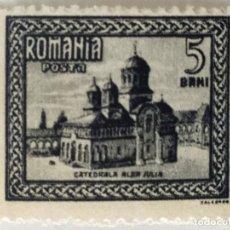 Timbres: SELLO DE RUMANIA 5 B - 1922 - CATEDREAL ALBA IULIA - NUEVO SIN SEÑAL DE FIJASELLOS. Lote 260470900
