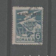 Francobolli: LOTE (17) SELLO RUMANIA AÑO 1930. Lote 261204890
