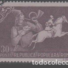 Sellos: LOTE (17) SELLO RUMANIA AÑO 1958. Lote 261205405