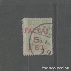 Francobolli: LOTE (17) SELLO RUMANIA AÑO 1928. Lote 261206285