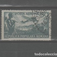 Francobolli: LOTE (17) SELLO RUMANIA CORREO AEREO. Lote 261207570