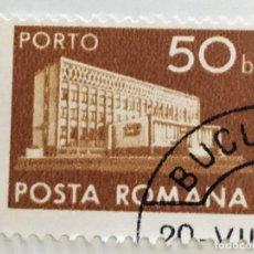 Sellos: SELLO DE RUMANIA 50 B - 1974 - COMUNICACIONES - USADO SIN SEÑAL DE FIJASELLOS. Lote 261697570
