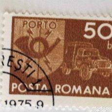 Sellos: SELLO DE RUMANIA 50 B - 1974 - COMUNICACIONES - USADO SIN SEÑAL DE FIJASELLOS. Lote 261697900