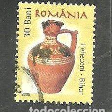 Sellos: RUMANIA 2005 - YVERT NRO. 5039 - USADO. Lote 261862410
