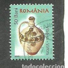 Sellos: RUMANIA 2005 - YVERT NRO. 5040 - USADO. Lote 261862460