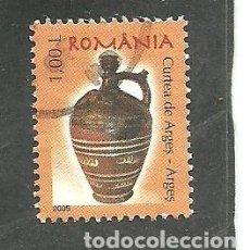 Sellos: RUMANIA 2005 - YVERT NRO. 5041 - USADO. Lote 261862560