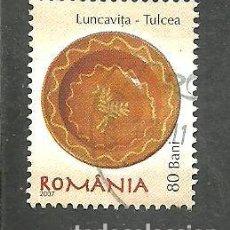 Sellos: RUMANIA 2007 - YVERT NRO. 5239 - USADO. Lote 261862650
