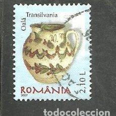 Sellos: RUMANIA 2007 - YVERT NRO. 5258 - USADO. Lote 261862730