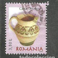 Sellos: RUMANIA 2007 - YVERT NRO. 5259 - USADO. Lote 261862755