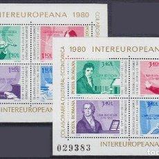 Sellos: RUMANIA 1980 HB IVERT 142/3 *** COLABORACIÓN ECONÓMICA Y CULTURAL - COMPOSITORES CELEBRES - MÚSICA. Lote 262241890