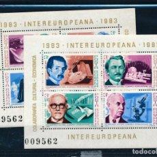 Sellos: RUMANIA 1983 HB IVERT 159/160 *** COLABORACIÓN ECONÓMICA Y CULTURAL INTEREUROPEA. Lote 262242040
