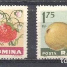 Sellos: RUMANIA, PREOBLITERADOS, CON GOMA. Lote 262788240