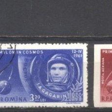 Sellos: RUMANIA, PREOBLITERADOS, CON GOMA. Lote 262799060