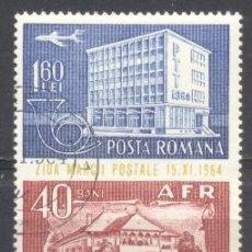 Sellos: RUMANIA, PREOBLITERADOS, CON GOMA. Lote 262799460