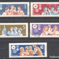 Sellos: RUMANIA, PREOBLITERADOS, CON GOMA,. Lote 262800460