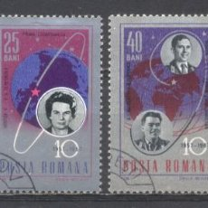 Sellos: RUMANIA, PREOBLITERADOS, CON GOMA,. Lote 262801925
