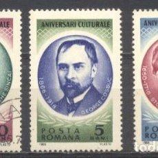 Sellos: RUMANIA, PREOBLITERADOS, CON GOMA,. Lote 262802190