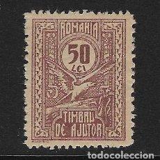 Francobolli: RUMANÍA - CLÁSICO. YVERT Nº 249 NUEVO. Lote 264092200