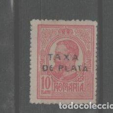 Francobolli: LOTE (17) SELLO RUMANIA. Lote 266552678