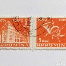 Sellos: PAREJA DE SELLOS DE RUMANIA DE 5 B. - 1957 - CORREOS - USADO SIN SEÑAL DE FIJASELLOS. Lote 268024789