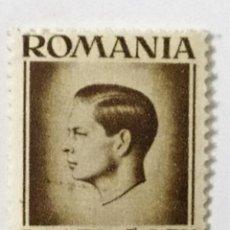 Sellos: SELLO DE RUMANIA DE 1 L. - 1945 - REY MIGUEL - NUEVO SIN SEÑAL DE FIJASELLOS. Lote 268025019