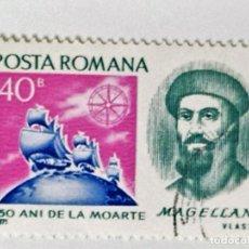 Sellos: SELLO DE RUMANIA DE 40 B. - 1971 - MAGALLANES - USADO SIN SEÑAL DE FIJASELLOS. Lote 268025184