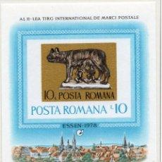 Sellos: RUMANIA, 1978 STAMP , MICHEL BL155. Lote 269775368