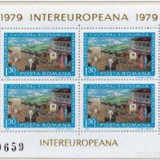 Sellos: RUMANIA, 1979 STAMP , MICHEL BL157. Lote 269775458
