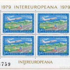 Sellos: RUMANIA, 1979 STAMP , MICHEL BL158. Lote 269775508