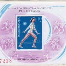 Sellos: RUMANIA, 1979 STAMP , MICHEL BL160. Lote 269775548