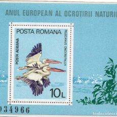 Sellos: RUMANIA, 1980 STAMP , MICHEL BL167. Lote 269775623